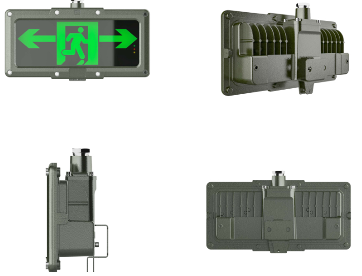 Explosion Proof Exit Lights
